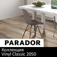 parador vinyl classic 2050. Black Bedroom Furniture Sets. Home Design Ideas